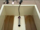 足湯セット保温器