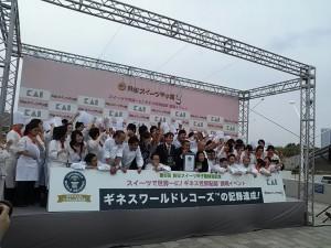 世界最長 ロールケーキでギネス挑戦!!