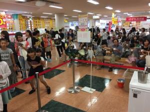 ジャンボフルーツポンチ(石川県)7