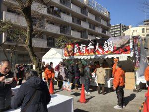 ◎亀有千人鍋in亀有公園