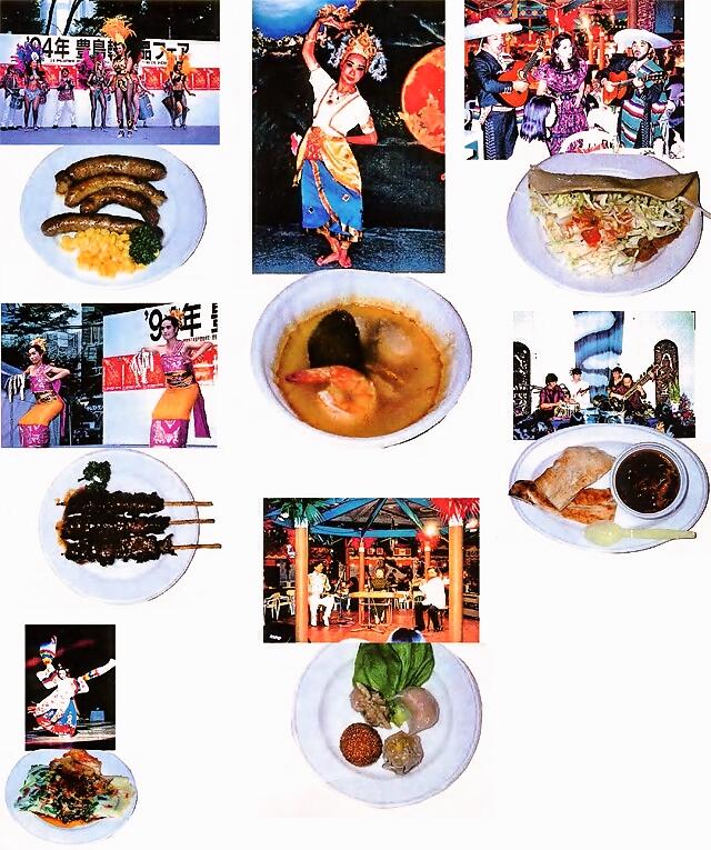 世界の屋台とパフォーマンスショー(台湾,メキシコ,韓国,朝鮮,タイ,インド,ブラジル,インドネシア,中国)